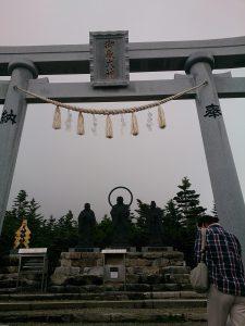 御嶽山大滝口